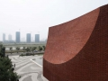 shuyang-art-gallery-uad-16-facade-texture-and-cambered-surface