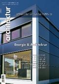 Architektur eMagazin Oktober 2006