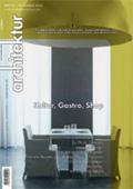Architektur eMagazin Dezember 2006