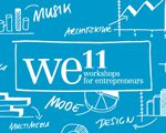 we – workshops for entrepreneurs 2011