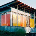 MEVACO – Effektvoller Sicht- und Sonnenschutz
