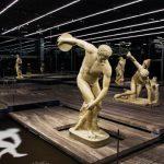 LED in der Fondazione Prada