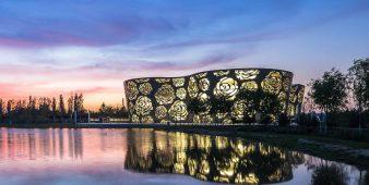 Rosenmuseum Beijing