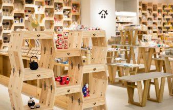 Holz als Konzept – Tohoku Standard