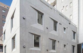 Betonpurismus in Tokyo
