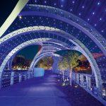 Kulturelle Infrastruktur – Rainbow Bridge