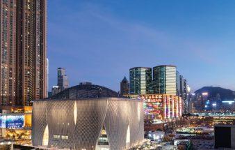 Gekräuselte Aluminiumfassade – Xiqu Centre