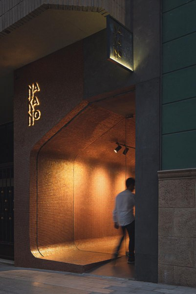 16_NAKANO_Pablo-Munoz-Pay-Arquitectos