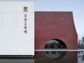 shuyang-art-gallery-uad-07-view-from-the-lake