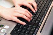 Planerforen: Chatten, bis die Tastatur raucht