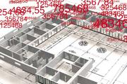 Baukostenmanagement-Software: ... Kontrolle ist besser!