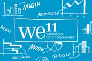 we - workshops for entrepreneurs 2011