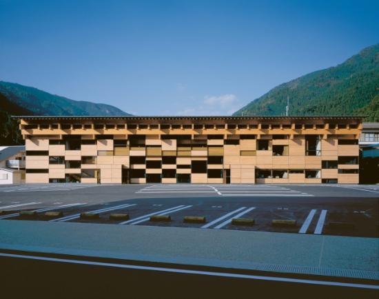 Yusuhara Town Hall, Yusuhara/J, Kengo Kuma & Associates