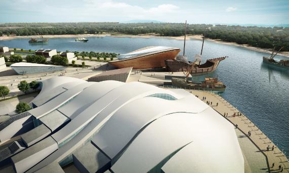 International Oceanic Fishing Cultural Centre
