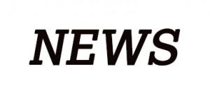 News Grafik
