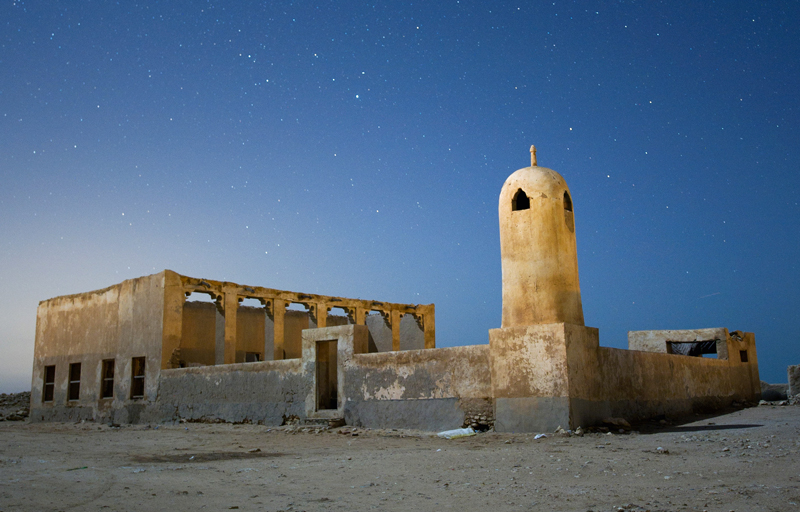 Old-architecture_Copyright-Qatar-Tourism-Authority