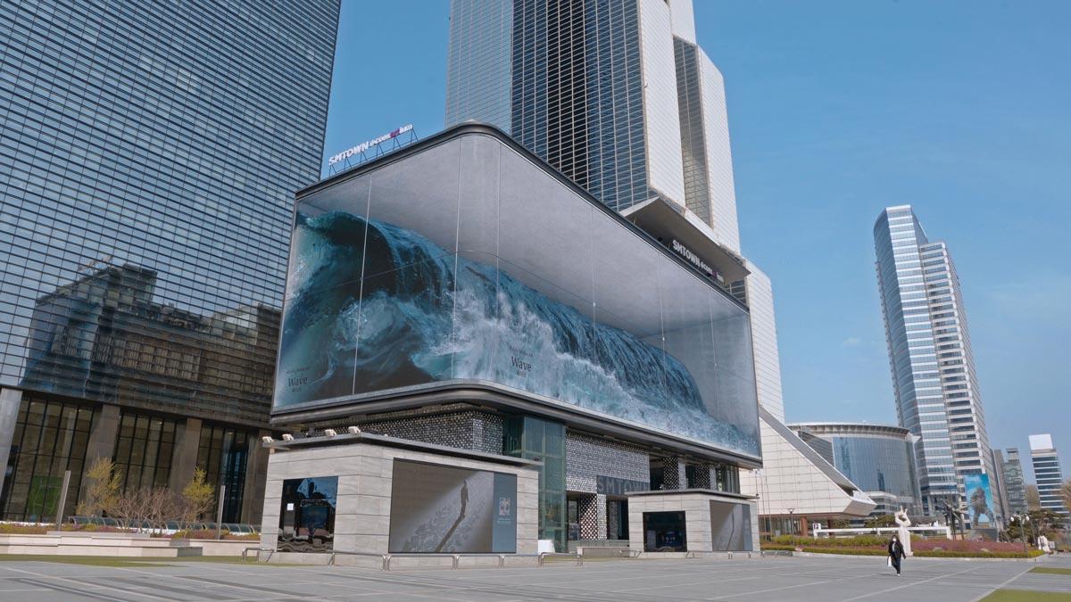 """iF DESIGN AWARD 2021: Installation 'WAVE', Preisträger in der Kategorie """"Interior Architecture"""", aus Seoul, Südkorea."""
